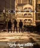 Songoma