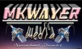 Mkwayer Entertainment