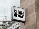 Khali Em Meynah