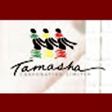 Tamasha Records (Various Artists)