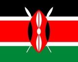 Kenyan Patriotic Songs and Speeches (Tamasha Records)