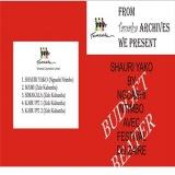 Nguashi Ntimbo Avec Duzaire (Tamasha Records)