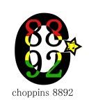 choppins 8892