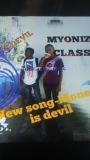 myonize