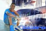 Gabiro Dahiphop