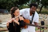 Candido & Cecilia (Africori)