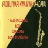 Jamhuri Jazz Band (Tamasha Records)