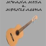 Majirani Rajab (Tamasha Records)