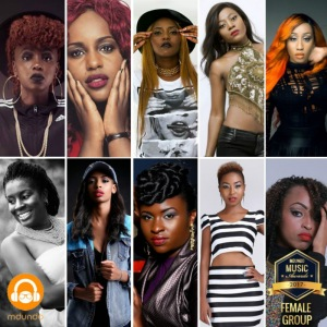 MDUNDO ALL STAR FEMCEEs'