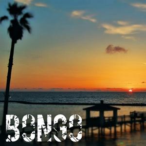 BONGO AllStars*