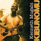 Kenneth Mugabi