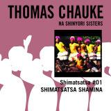 Dr. Thomas Chauke Na Shinyori Sisters