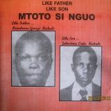 Like Father, Like Son (Jojo Records)