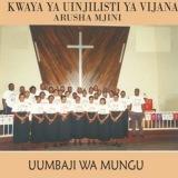 Kwaya ya Arusha (Tamasha Records)