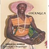 George Onyango (Tamasha Records)