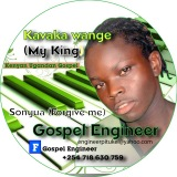 Gospel Engineer Engineeradihgospel