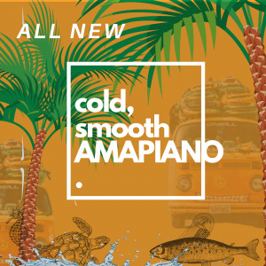 Exclusive Amapiano Hits