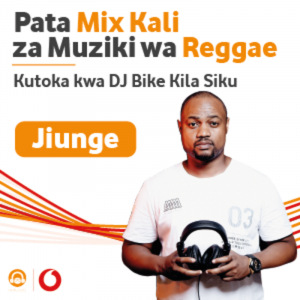 DJ Bike - Dancehall Mix